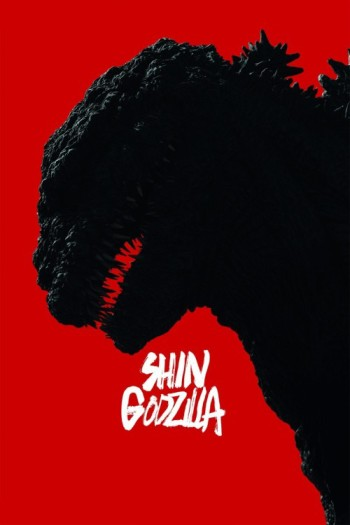 Shin-Godzilla-2016