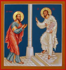 St.Paul-Icon-700px-967x1024